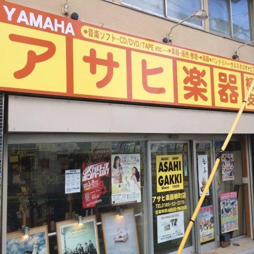 柳町店イメージ